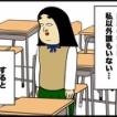 【スカッと】先生の前では良い子を演じるイジメの主犯との戦い(18/30)