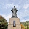 1860年1月13日は、咸臨丸 出航記念日」