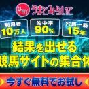 徳山競艇予想|2020.05.26(火)初日