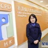 『【香港最新情報】「音声アプリ「クラブハウス」、130万人の個人情報流出の疑い」』の画像