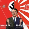 【韓国の嫌がらせ】東京五輪での旭日旗使用反対 署名賛同者が5万人突破