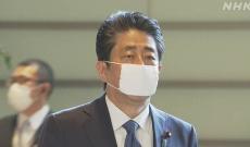 超速報!東京、千葉、埼玉、神奈川、大阪、兵庫、福岡、『緊急事態宣言』へ