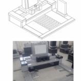 『中島石 山西黒 洋風デザイン墓石 洋墓』の画像