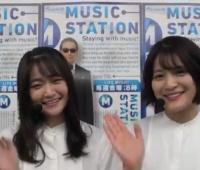 【欅坂46】Mステカメラにオダナナ・虹花登場!