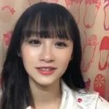 『[動画]2020.05.10(21:08~) SHOWROOM 「=LOVE(イコールラブ) 音嶋莉沙」@個人配信』の画像