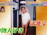 【乃木坂46】幼少期の与田祐希wwwwwwww