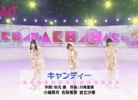 【AKB48SHOW】小嶋菜月・名取稚菜・岩立沙穂の「キャンディー」www【キャプチャ】