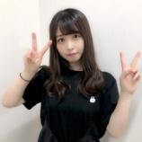 『【欅坂46】長濱ねるがラジオで明言!『卒イベで平手から花束を貰った』『欅坂メンバーみんな来てくれた』』の画像