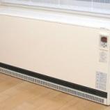 『蓄熱暖房機』の画像