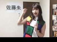 【おうち公演】佐藤朱の「恋のPLAN」の衣装が凄い