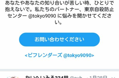 【速報】艦これ運営公式twitter、イベント期間中にアカウント凍結されるのサムネイル画像