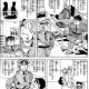【衝撃】両津勘吉「友達の少ない子供の両親は友達少ない」←これ