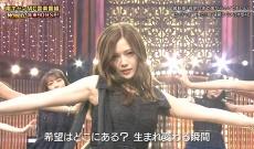 【乃木坂46】生まれ変わったら白石麻衣になって渋谷スクランブル交差点を颯爽と歩きたい