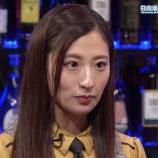 『【日向坂46】井口眞緒、痩せて別人みたいになっていた件・・・』の画像