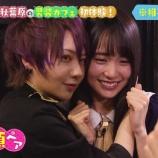 『【乃木坂46】顔真っ赤・・・賀喜遥香、イケメンに抱かれて完全にメスの表情になる・・・』の画像