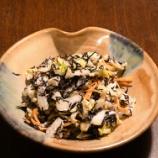 『白菜とヒジキのマヨポンサラダ』の画像