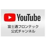『富士通フロンテック(6945)-タワー投資顧問(処分売り)』の画像