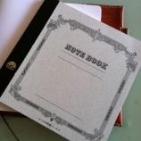 『2013 手帳術 その(5) ついに「エグゼクティブノート」と一緒に持ち運べるノートを見つけたぞ』の画像