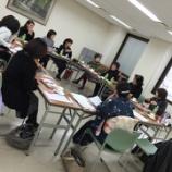 『第9回 理事会…☆』の画像