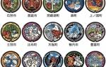 北海道に設置されるポケモンのマンホールが可愛いと話題に!!!