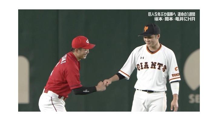 鈴木誠也さん、やっぱり巨人にFAする気マンマン?