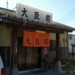 神酒の麺道楽