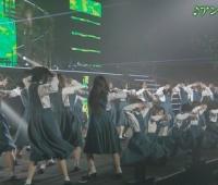 【欅坂46】けやかけでアニラ映像少なかったのは円盤化するから?