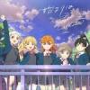『TVアニメ「ラブライブ!スーパースター!!」2021年7月より、Eテレにて放送開始』の画像