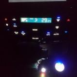 『日産セレナ C26 エアコンパネル等 LED交換のお客様より』の画像