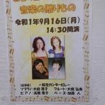 三東ルシア・オフィシャルブログ