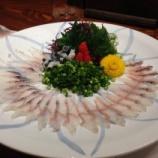 『うなぎが刺身に!?肴町にある魚魚一さんで珍しい一品「うなぎの刺身」を食べてきた - 中区肴町』の画像