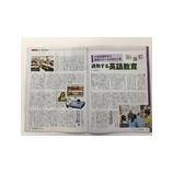 『Leptonが「週刊東洋経済」で紹介されました!』の画像
