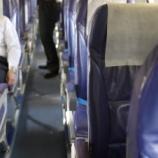 『【北海道ひとり旅】北海道エアシステム 2015年秋『丘珠空港へ向かう遊覧飛行』』の画像