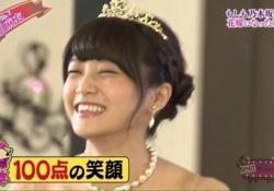 【衝撃】嘘だろ?!深川麻衣、花嫁になれてめちゃくちゃ嬉しそう・・・