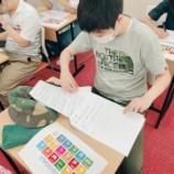 『【横浜・保土ヶ谷校】SDGsに関する学び』の画像