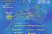 産経「『日本海→東海』はおかしい」<`Д´ #>「右翼ニダ!」