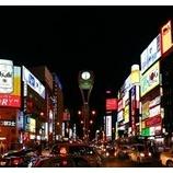 『札幌が誇る歓楽街「すすきの」の遊び方 〜食事編〜』の画像