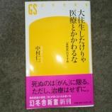 『本を買って来ました。』の画像