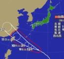 【台風8号】 あす(10日)沖縄 先島諸島に接近 強風や高波に注意