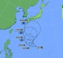 台風21号、発生  今週末~来週明けに再び日本へ接近の恐れ