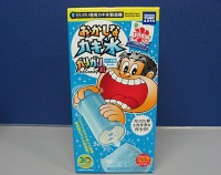 『おかしなカキ氷 ガリガリ君(タカラトミー)』の画像