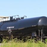 『タキ43000形タキ43211』の画像