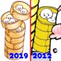 beforeafter★2012年→2019年の絵を比較!「中華まん」