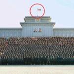 【動画】北朝鮮、またしても「コラ画像」を堂々と公開!毎度毎度のお粗末さ! [海外]