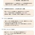 きらり。12号(8月号)発行延期のお知らせ