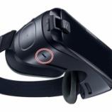 『Adultfestaの「匠」動画 GEAR VRではPC版をダウンロードすることで見ることができる』の画像