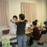 『平成22年度 第2回健康教室の開催』の画像
