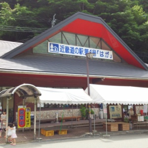 兵庫県養父市 天滝ツーリング