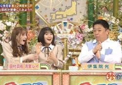 【乃木坂46】清宮レイ&田村真佑、ナイスリアクション!!!