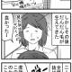 【育児漫画237】産後の抜け毛の恐怖